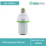 Светодиодная лампа GoLED E27-15w, цоколь Е27