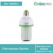 Светодиодная лампа GoLED E27-20w, цоколь Е27