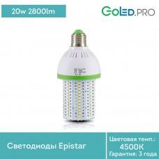 Светодиодная лампа Е27-20Вт