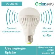 Светодиодная лампочка с датчиком движения GoLED E27-7S, цоколь Е27