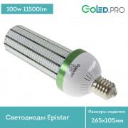 Мощная светодиодная лампа GoLED E40-100w, цоколь Е27, Е40