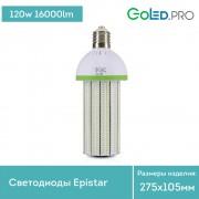 Мощная светодиодная лампа GoLED E40-120w, цоколь Е27, Е40
