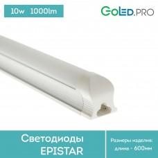 Светодиодный светильник GoLED GL-10