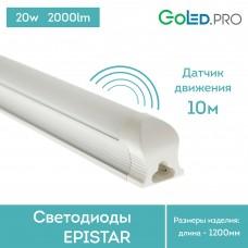 Светодиодный светильник  с датчиком движения GoLED GL-18s