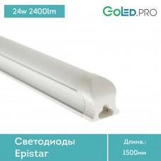 Светодиодный светильник GoLED GL-24
