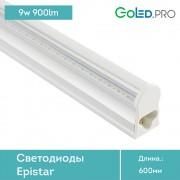 Светодиодный светильник GoLED GM-9