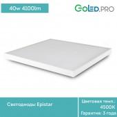 Светодиодный светильник армстронг 600х600 ПромЛед ОФИС-40