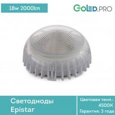 Светодиодный светильник ПромЛед Кронос-18 ЭКО