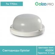 Светодиодный светильник ПромЛед Кронос-7S