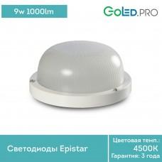 Светодиодный светильник ПромЛед Кронос-9 ЭКО