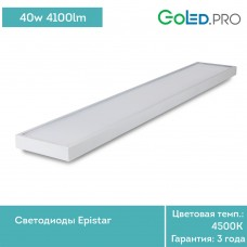 Светодиодный светильник ПромЛед ЛИНИЯ-40