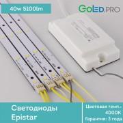 Комплект ПромЛед Модерн-40