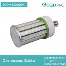 Мощная светодиодная лампа GoLED E40-100w, цоколь Е27, Е40, IP54(защищенная)