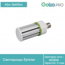 Мощная светодиодная лампа GoLED E40-40w, цоколь Е27, Е40, IP64(защищенная)