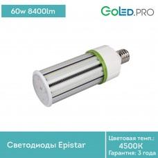 Мощная светодиодная лампа GoLED E40-60w, цоколь Е27, Е40, IP64(защищенная)