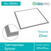Светодиодная панель 600х600 GoLED Panel 36