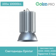 Светодиодный светильник ПромЛед ПРОФИ v2.0-100 ЭКО