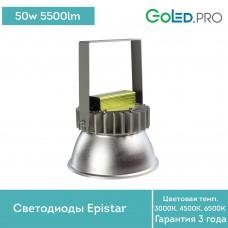 Светодиодный светильник ПромЛед ПРОФИ v2.0-50-ЭКО
