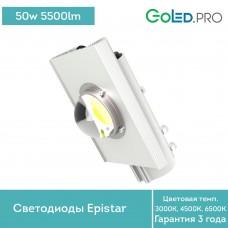 Светодиодный светильник ПромЛед Магистраль v2.0-50