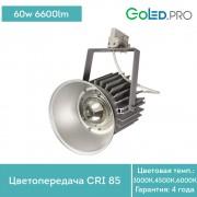 Светодиодный светильник ПромЛед Трек-60