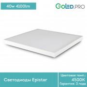 Светодиодный светильник ПромЛед ГРИЛЬЯТО-40