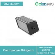 Светодиодный светильник ПромЛед Т-Линия v2.0-20 ЭКО