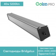 Светодиодный светильник ПромЛед Т-Линия v2.0-40-1000