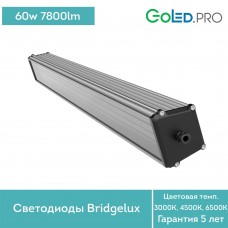 Светодиодный светильник ПромЛед Т-Линия v2.0-60-1000