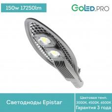Уличный светодиодный светильник ПромЛед Кобра-150 ЭКО