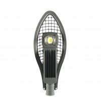 Уличный светодиодный светильник ПромЛед Кобра-50