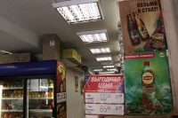 """Освещение магазина """"Foodmarket"""""""